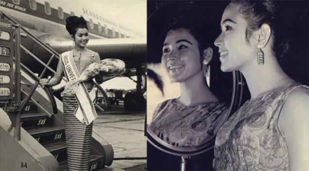 Apasra Hongsakula 1965. godine (foto: Facebook)