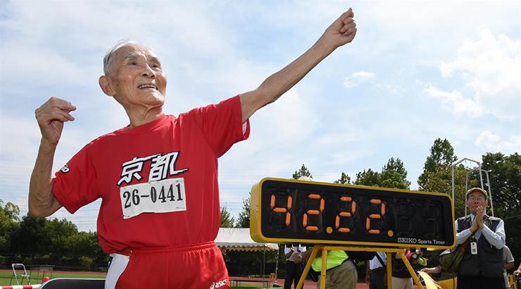 Sport za starije