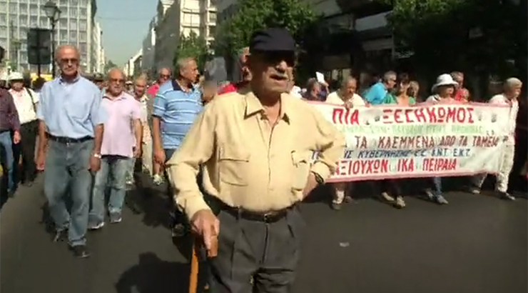 Prosvjedi umirovljenika, ne daju penzije